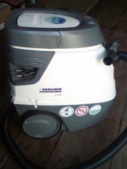 Профессиональные пылесосы - продаю пылесос керхер, 0