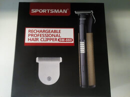 Машинки для стрижки и триммеры - Sportsman SM-660 , 0
