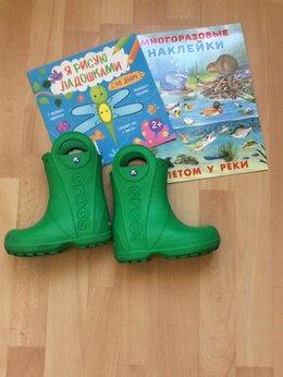 Обувь для малышей - Детские резиновые сапоги Crocs С9, 26р. + 2…, 0