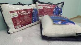 Подушки - Подушка IQ Sleep Grand Comfort 70х50х12, 0