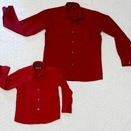 Рубашки - Рубашки для мальчиков, 0