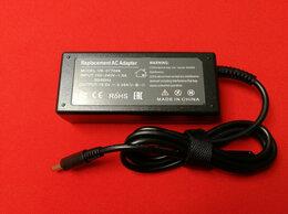 Аксессуары и запчасти для ноутбуков - 077049 Блок питания (сетевой адаптер) для…, 0