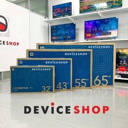 Телевизоры - Телевизор Xiaomi MI TV ES PRO, 0