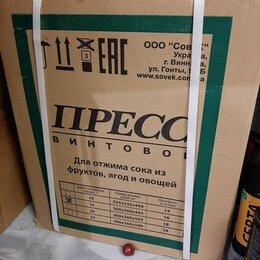 Пресс-станки - Пресс для виноделия 15 литров ЛАН, 0