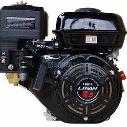 Двигатели - Двигатель LIFAN (Лифан) 168F - 2 D19, 0