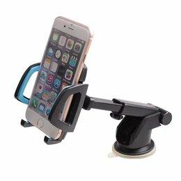 Держатели для мобильных устройств - Держатель для телефона в автомобиль, 0