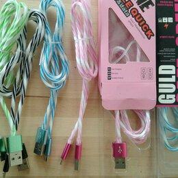 Компьютерные кабели, разъемы, переходники - Кабель зарядный USB - Micro USB, 0