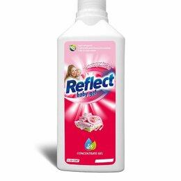 Бытовая химия - Гель-концентрат для стирки детских вещей Reflect Baby Gel 800 мл, 0