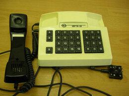 Проводные телефоны - Телефон VEF TA-32, Рига, 1989 года выпуска, 0