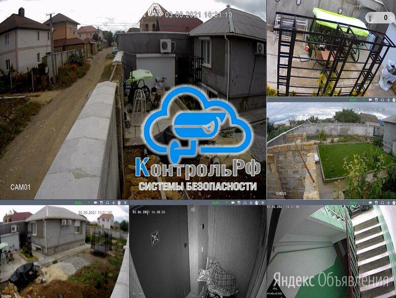 Видеонаблюдение, установка, монтаж, гарантия - Ремонт и монтаж товаров, фото 0