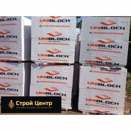 Строительные блоки - Газобетонные блоки , 0
