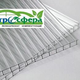 Поликарбонат - Сотовый поликарбонат для теплиц 4мм. с уф-защитой , 0