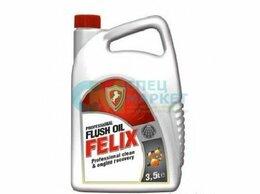 Грузоподъемное оборудование - Масло промывочное FELIX 3,5л, 0