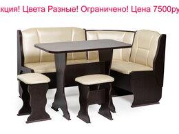 Мебель для кухни - Кухонный уголок со столом и табуретами по акции…, 0