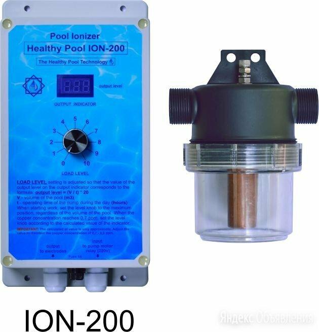 Очиститель воды для бассейна ионизатор Healthy Pool ION-200 по цене 59000₽ - Фильтры, насосы и хлоргенераторы, фото 0