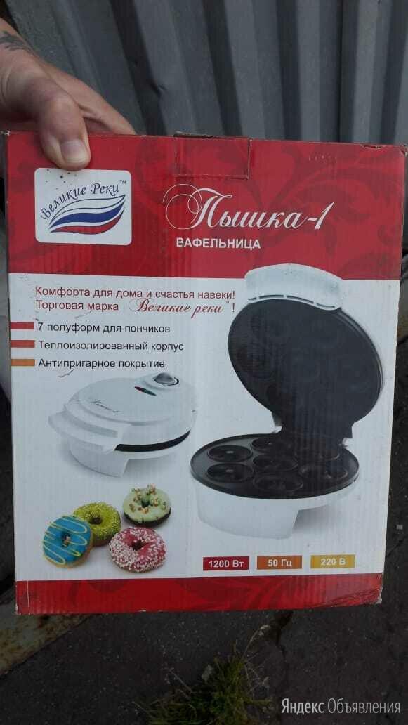 Вафельница для пончиков Пышка-1 по цене 1200₽ - Сэндвичницы и приборы для выпечки, фото 0