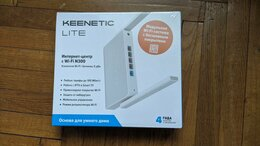 Оборудование Wi-Fi и Bluetooth - Wi-fi роутер Keenetic Lite, 0
