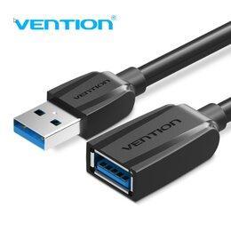 Кабели и разъемы - Удлинитель USB 3.0 Vention 3 метра, 0