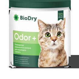 Наполнители для туалетов - Осушитель для кошачьих туалетов 0,5 кг, 0