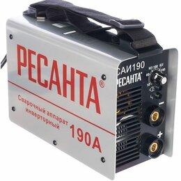 Сварочные аппараты - Сварочный аппарат РЕСАНТА САИ-190 (MMA)…, 0