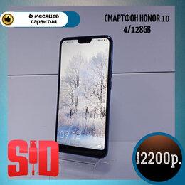 Мобильные телефоны - Honor 10 (128 Gb), 0