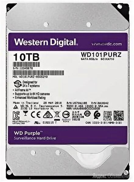 HDD диск WD Purple WD101PURZ 10 ТБ  по цене 29990₽ - Внутренние жесткие диски, фото 0