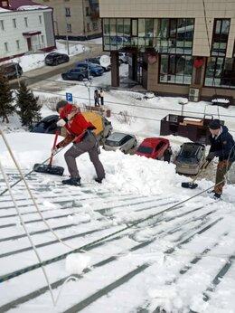 Бытовые услуги - Уборка снега в Барнауле, 0