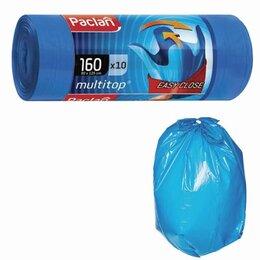Мешки для мусора - Мешки для мусора 160 л, с ушками, синие, рулон…, 0