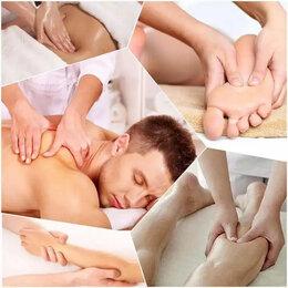 Спорт, красота и здоровье - Предлагаю услуги массажиста , 0