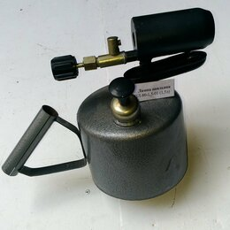 Газовые горелки, паяльные лампы и паяльники - Лампа паяльная , 0
