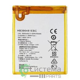 Аккумуляторы - Аккумулятор Huawei HB396481EBC (Honor 5X / G7…, 0