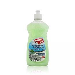 """Бытовая химия - Гель для мытья посуды Shiny Lux """"Алоэ Вера"""", 0"""