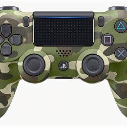 Игровые приставки - Джойстик PS 4  камуфляж, 0