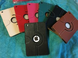 Чехлы для планшетов - Чехол для iPad mini 1, mini 2, mini 3, 0