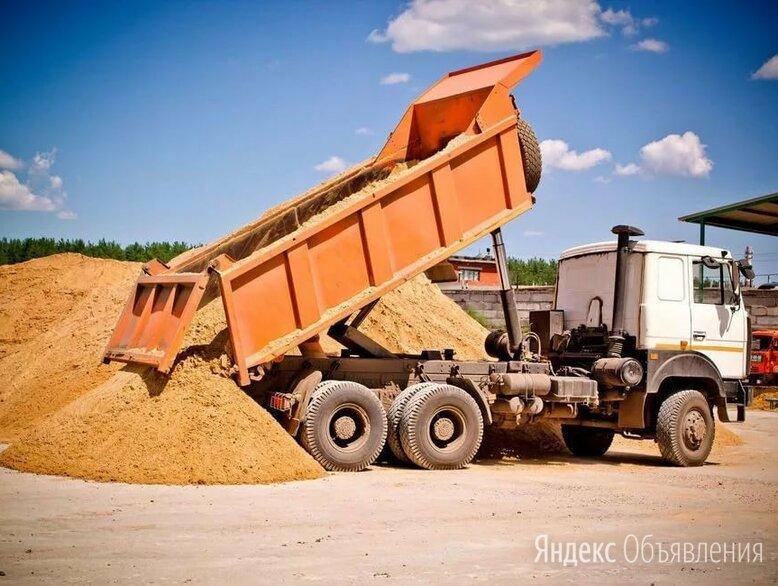 Песок, пгс с доставкой от 1 куба (55) по цене 440₽ - Строительные смеси и сыпучие материалы, фото 0