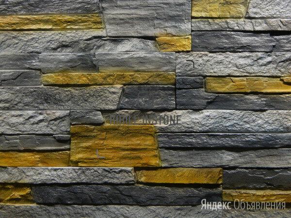 Сланец Адыгейский по цене 500₽ - Облицовочный камень, фото 0