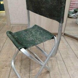 Походная мебель - Стул складной алюминиевый со спинкой, 0