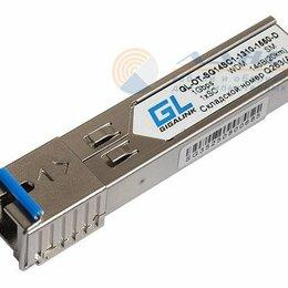 Ударные установки и инструменты - Модуль GIGALINK SFP, WDM, 1.25Гбит/c, одно волокно SM, LC, Tx:1550/Rx:1310 нм, D, 0