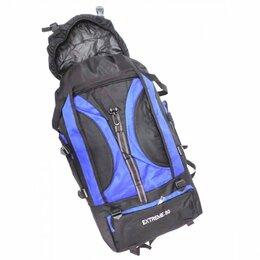 Дорожные и спортивные сумки - Рюкзак Extreme 80л, 0