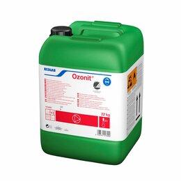 Бытовая химия - Ozonit жидкое дезсредство для белья, 0