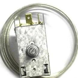 Аксессуары и запчасти - Датчик температуры для холодильника Indesit/Aristo, 0