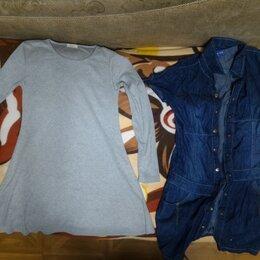 Блузки и кофточки - Женская ожежда пакетом, 0