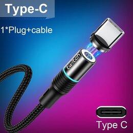 Зарядные устройства и адаптеры - Магнитный кабель twitch type c, 0
