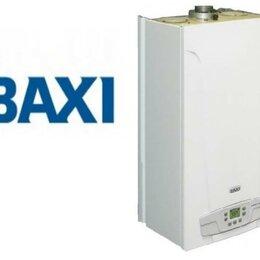 Отопительные котлы - Газовый котлы Baxi (Настенные, напольные), 0