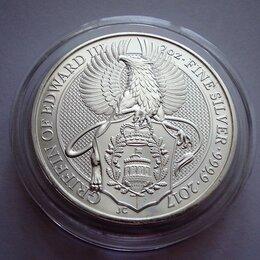 Монеты - Гриффон(Серия Звери королевы)-62.2 грамма(серебро), 0