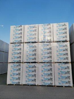 Строительные блоки - Газобетонные блоки/ газосиликат, 0