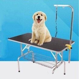 Груминг и уход - Профессиональный стол для груминга, стрижки собак, 0
