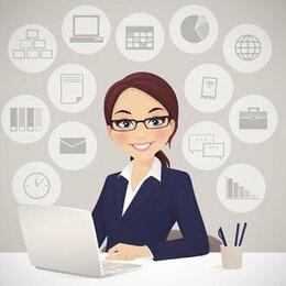 Личные помощники - В офис помощник администратора, 0