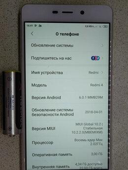 Мобильные телефоны - Xiaomi 8 ядер, 3гб оперативки, Fullhd экран, 0