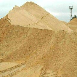 Строительные смеси и сыпучие материалы - Доставка стройматериалов.песок.щебень.асф крошка, 0